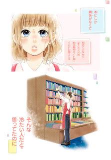 Novo mangá da Haruno Aoyama na Betsuma: Akane Shoten no Kaji Tenchou