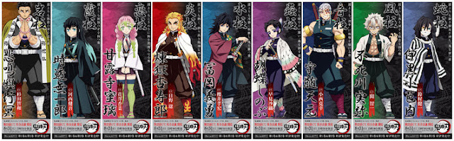 The hashira are the nine. Demon Slayer: Kimetsu no Yaiba Anime Revealed the Cast ...