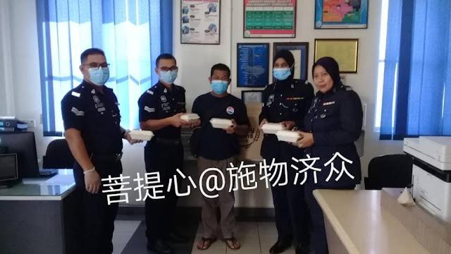 Vits Lancar Kempen Bantuan Derma Pakaian Perlindungan Diri (Ppe) Untuk Hospital Kuala Lumpur
