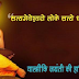 Top 10 Happy Maharishi valmiki jayanti Images, Greetings, Pictures Whatsapp-bestwishespics.