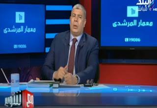 برنامج مع شوبير حلقة الثلاثاء 4-7-2017 مع احمد شوبير