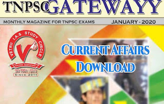 january 2020 tnpsc monthly current affairs