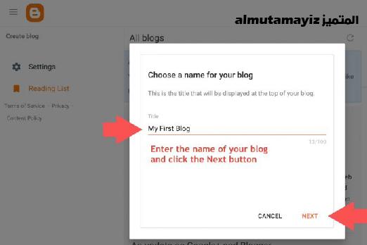 انشاء مدونه بلوجرblogger احترافيه من الالف الي الياء كامل مع الشرح