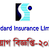 Standard Insurance Limited job circular 2019 । newbdjobs.com