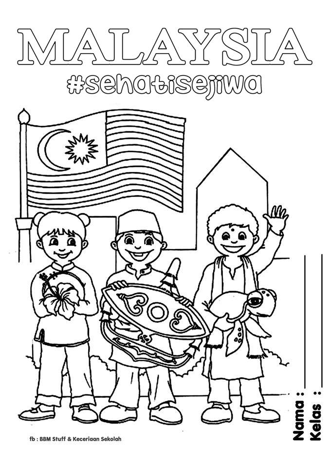 Merdeka Coloring Pages For Kids ~ Parenting Times