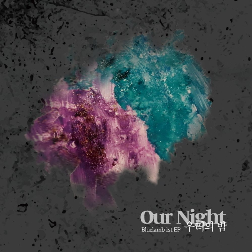Blue Lamb – Our Night – EP