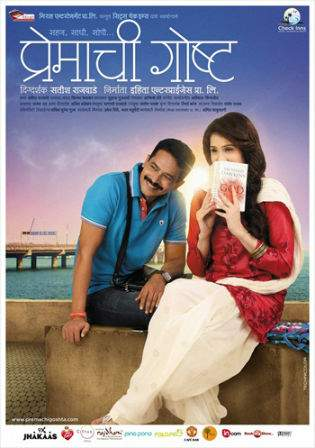 Premachi Goshta 2013 HDRip 350Mb Full Marathi Movie Download 480p Watch Online Free bolly4u