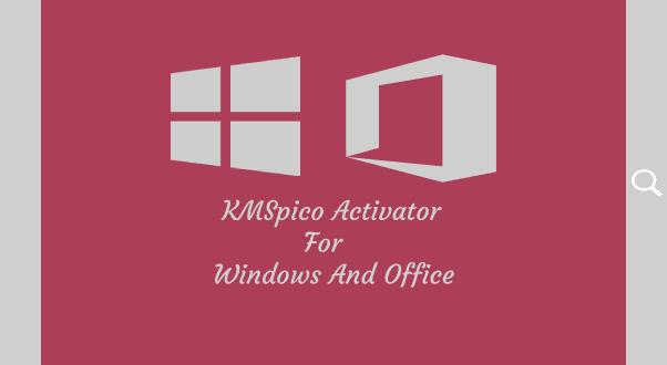 download activator windows 7,8,8.1,10
