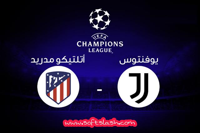 شاهد مباراة Juventus vs Atletico de Madrid live بمختلف الجودات
