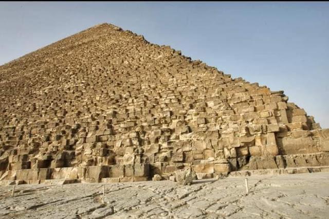 පිරමීඩ තාක්ෂණය (Pyramid Technology)