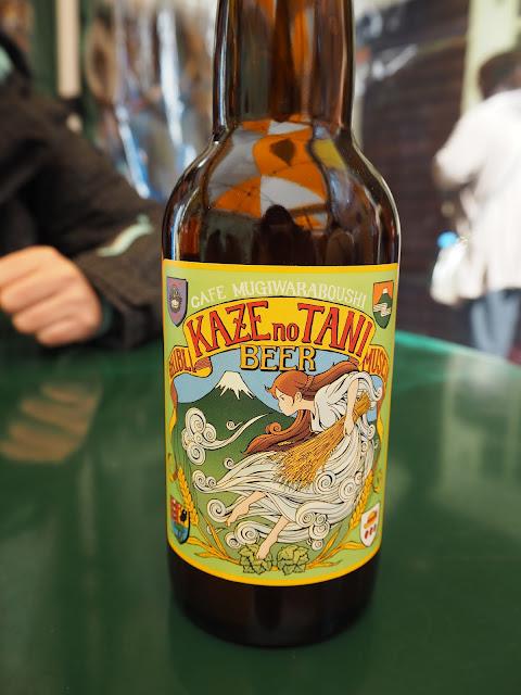 Ghibli Museum beer