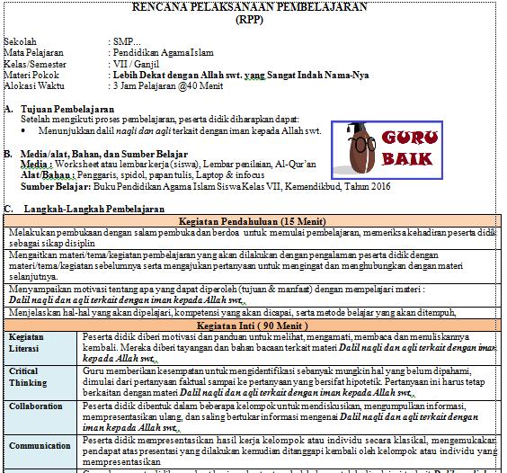 gambar contoh RPP PAI kelas 7 revisi 2020 format 1 lembar