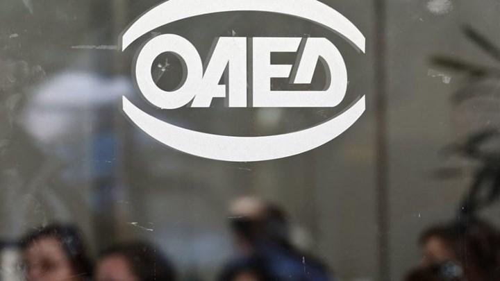 oaed-programma-18-29