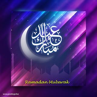 holy festival of ramadan mosque crescent moon