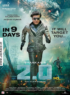 2.0 [Robot 2] First Look Poster 17