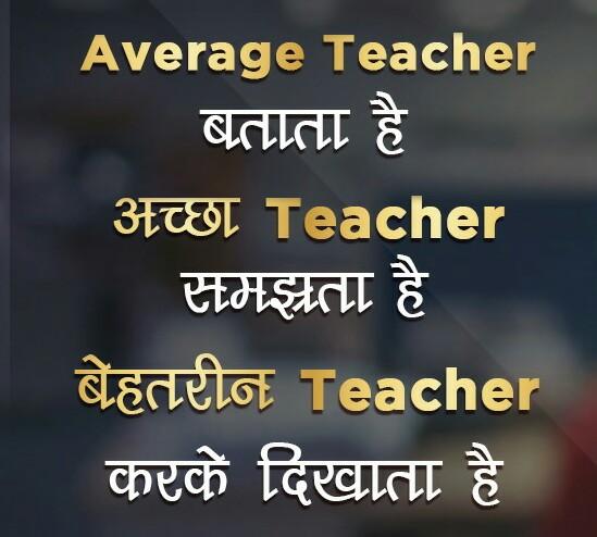 Golden statements of vivek bindra in Hindi
