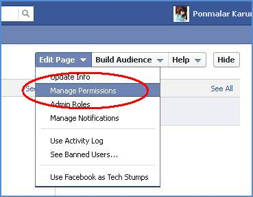 Enable Threaded Comments to your Facebook Page