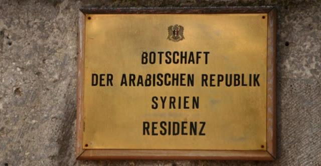 السلطات الهولندية تُرحل سورياً يعمل لصالح المخابرات
