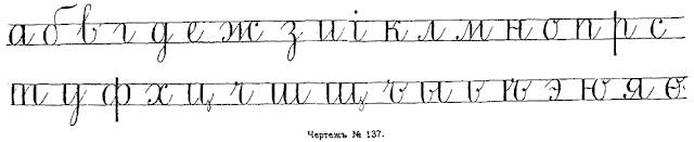 уроки каллиграфии