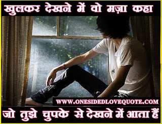 Heart-Touching-Whatsapp-Status-in-Hindi