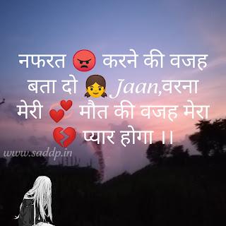Very Sad Story In Hindi | Sad Story In Hindi | Sad Hindi Khani