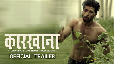 New Nepali Movie | KARKHANA I Official Trailer | Sushil Shrestha | Barsha Siwakoti