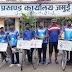 जमुई : साईकिल यात्रा की टीम ने दिया जल व पर्यावरण संरक्षण का संदेश, जागरूक हुए लोग