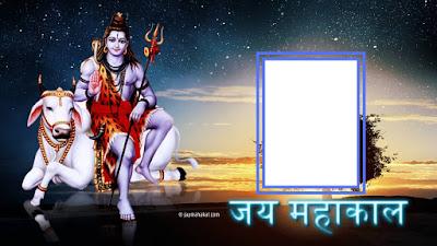Mahakal photo frame apk