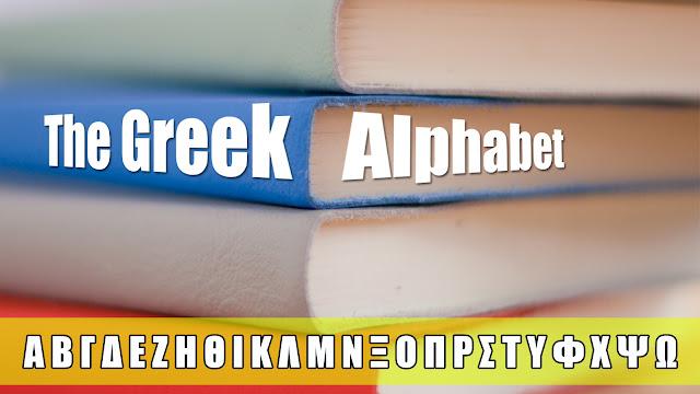 8th Greek Letter.The Greek Alphabet A B G