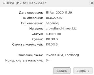 crowdfund-invest.biz hyip