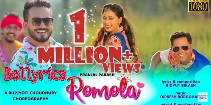 Romola Lyrics   Pranjal Parash   Assamese Song