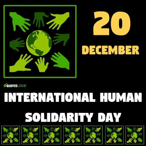 (Latest) International Human Solidarity Day 2020 Images, Poster, Pictures, Photos, Wallpaper