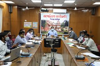 समय सीमा के प्रकरणों की समीक्षा बैठक आयोजित