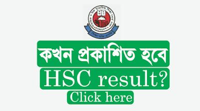 HSC exam result 2019 date