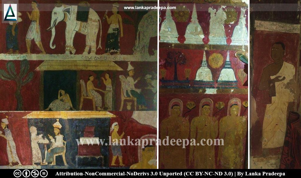 Ganewatta Tempita Viharaya
