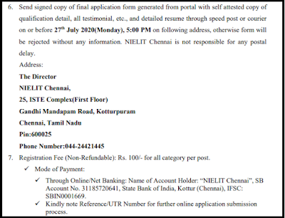https://www.sarkarialertblog.com/2020/07/nielit-recruitment-2020.html