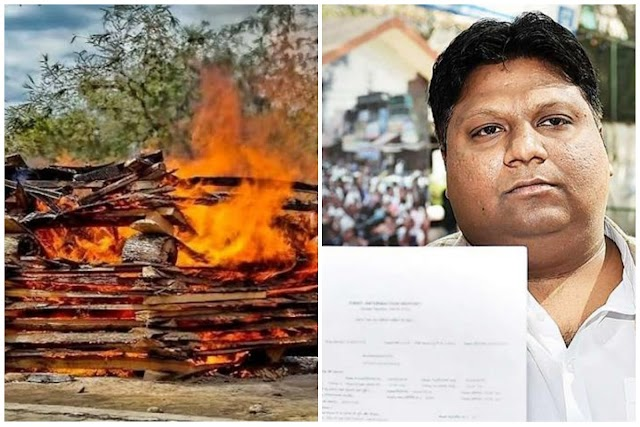 Burning of dead bodies of Hindus increases pollution in Delhi - Kejriwal Minister Imran Hussain
