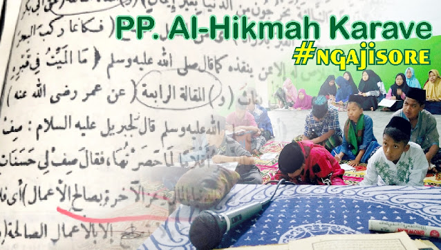Al-hikmah baras, ngaji, karave baras, nashaihul ibad