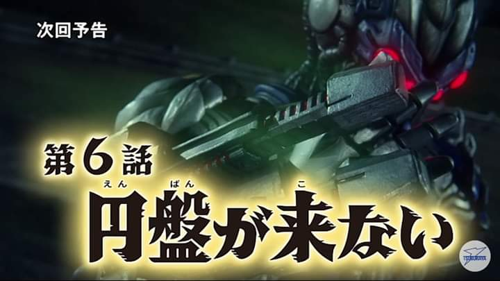 Download ultraman taiga episode 6 sub indo
