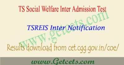 TSWREIS Inter admissions 2019-2020, hall ticket, results
