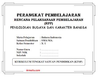 Download RPP KTSP Bahasa Indonesia Kelas X SMA