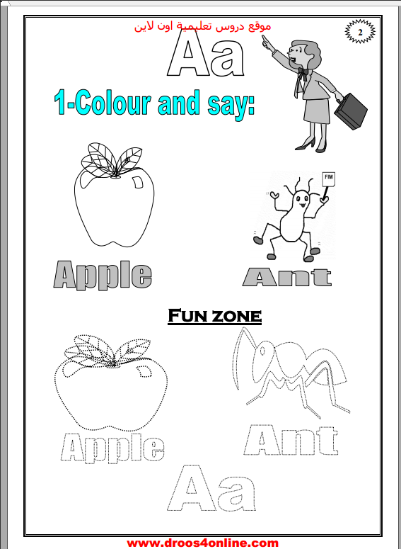 اجمل مذكرة لتأسيس طفلك word & pdf فى اللغة الإنجليزية 2021
