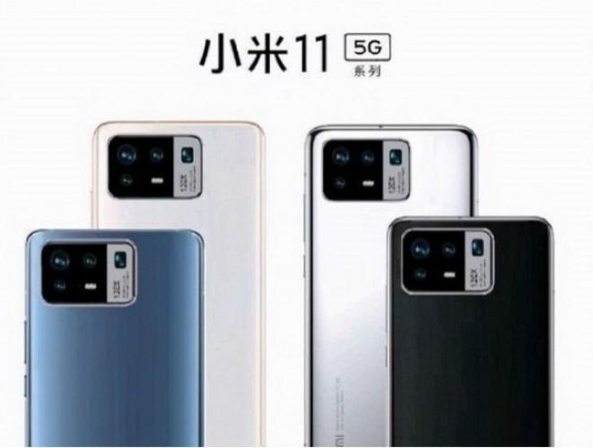 The Xiaomi Mi 11 Pro 10x periscope sensor