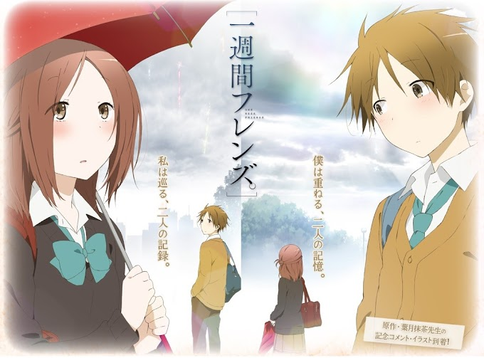 Isshuukan Friends [BATCH]