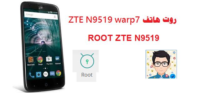 ROOT ZTE N9519 warp 7