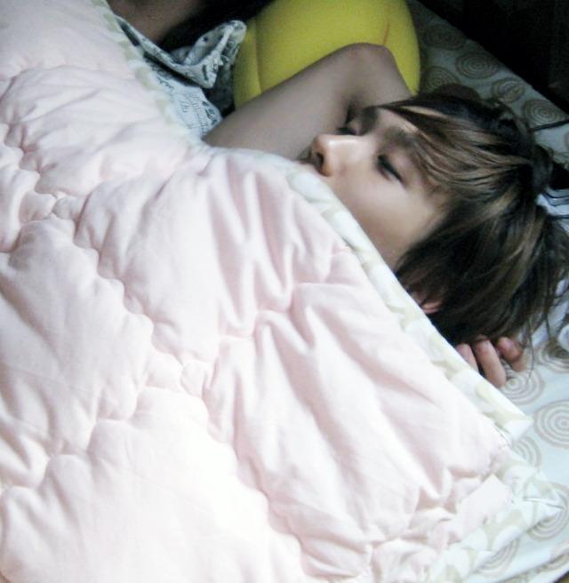 Kpop Idols Sleep With Fans