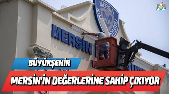 Mersin Büyük Şehir Belediyesi, Vahap Seçer, MERSİN İDMANYURDU,