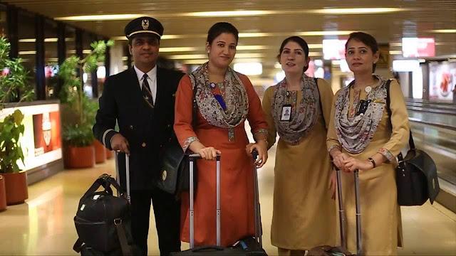 Pakistan Civil Aviation Authority (PCAA) Jobs 2019 for +206 Vacancies Advertisement Latest