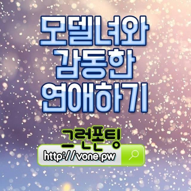 남산2동동영상
