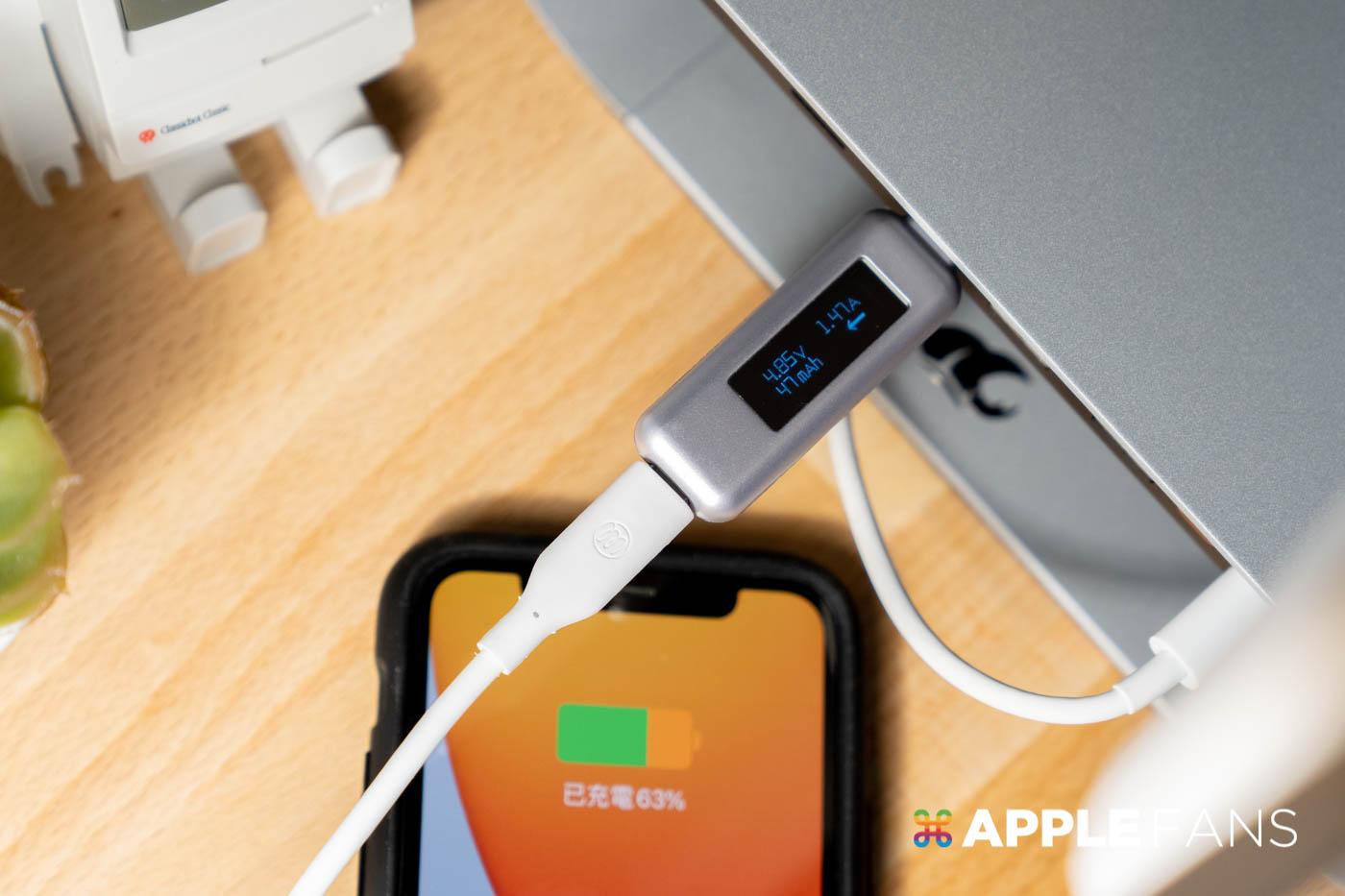 USB C 輸出 7.5W